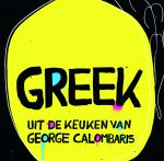 Greek_cover.indd