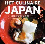 Omslag het Culinaire Japan